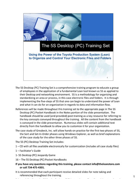 The 5S Desktop (PC) Training Set